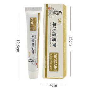HEMO Relief Cream